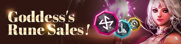 c9-sales-goddess-s-runes-returns