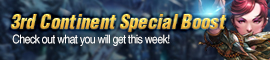 [C9] Event - 3rd Continent Special Boost