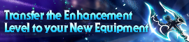[C9] Sales – Transfer the Enhancement Level to your New Equipment