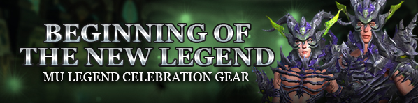 [C9] Sales - C9 x MU Legend Celebration Gear
