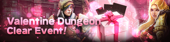 c9-event-valentine-dungeon-clear-event