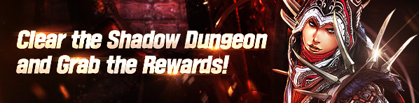 c9-events-clear-shadow-dungeons-and-grab-the-rewards