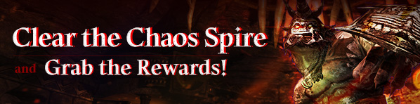 c9-event-clear-the-chaos-spire-shadow